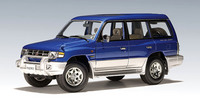 Thumbnail Mitsubishi Pajero Service Repair Manual 1991-1999