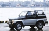 Thumbnail 1984-1992 Daihatsu F300 (feroza, Rocky) (hd Engine) Workshop Service Repair Manual
