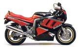 Thumbnail 1990-1992 Suzuki Gsx-r1100 Workshop Service Repair Manual