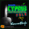 Thumbnail ACOUSTIC CYPRUS INSTRUMENTAL FOLK  MUSIC by Kamuran Ebeoglu