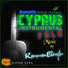Thumbnail Acoustic Ringtones by Kamuran Ebeoglu