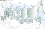 Thumbnail Russia