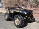 Thumbnail 2012-2013 Polaris Sportsman 550 ATV Service Repair Workshop Manual DOWNLOAD