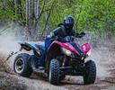 Thumbnail 2015 Arctic Cat XC 450 ATV Service Repair Workshop Manual DOWNLOAD