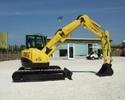 Thumbnail Yanmar B7-Sigma (EP) Excavator Operation & Maintenance Manual DOWNLOAD