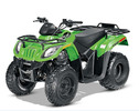 Thumbnail 2016 Arctic Cat 150 ATV Service Repair Workshop Manual DOWNLOAD