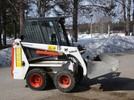 Thumbnail Bobcat 450, 453 Skid Steer Loader Service Repair Workshop Manual DOWNLOAD (450: S/N 561711001 & Above , 453: S/N 561811001 & Above)