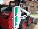 Thumbnail Bobcat 641, 642, 643 Skid Steer Loader Service Repair Workshop Manual DOWNLOAD