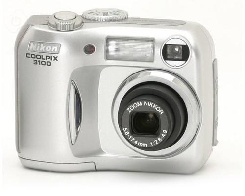 nikon coolpix 3100 digital camera service repair parts list manua rh tradebit com nikon coolpix 4100 manual pdf nikon coolpix s3100 manual uk