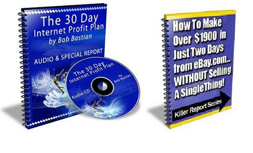 Pay for The 30 day internet profit plan + Bonus With Resell Rights