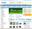 Thumbnail Alibaba Clone Multi language SEO Open source NEW b2b script