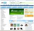 Thumbnail Alibaba Clone Multi language SEO Open source NEW b2b script