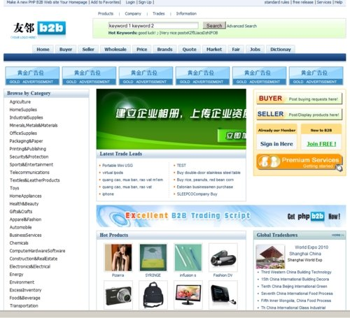 Pay for Alibaba Clone Multi language SEO Open source NEW b2b script