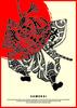 Thumbnail Samurai Poster