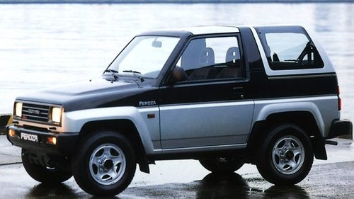 daihatsu feroza 1991 factory service repair manual