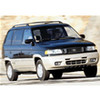 Thumbnail Mazda MPV Service Repair Manual 1996 1997 1998