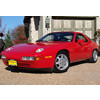 Thumbnail 1975-1995 Porsche 928 Factory Service Repair Manual