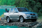 Thumbnail SSANGYONG MUSSO SPORT CAR SERVICE & REPAIR MANUAL - DOWNLOAD!