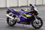 Thumbnail HONDA CBR600F2 MOTORCYCLE SERVICE & REPAIR MANUAL (1991 1992 1993 1994) - DOWNLOAD!