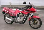 Thumbnail SUZUKI GS250FWS MOTORCYCLE SERVICE & REPAIR MANUAL - DOWNLOAD!