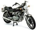 Thumbnail SUZUKI GS550 MOTORCYCLE SERVICE & REPAIR MANUAL (1979 1980 1981 1982 1983) - DOWNLOAD!