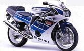Thumbnail 1985 SUZUKI GSX-R400 GK71B MOTORCYCLE SERVICE & REPAIR MANUAL - DOWNLOAD!