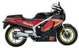 Thumbnail SUZUKI RG500 MOTORCYCLE SERVICE & REPAIR MANUAL (1985 1986 1987) - DOWNLOAD!