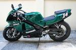 Thumbnail 1997 KAWASAKI ZXR-250 MOTORCYCLE SERVICE & REPAIR MANUAL - DOWNLOAD!
