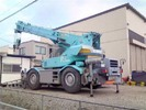 Thumbnail KOBELCO RK250-3 CRANE Service Repair Manual Download