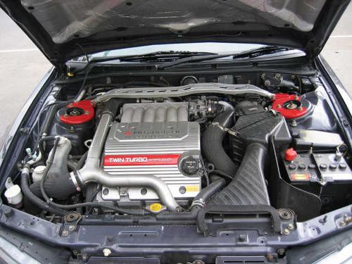 Pay for Mitsubishi Galant Workshop Service Repair Manual 1993-1997 ...