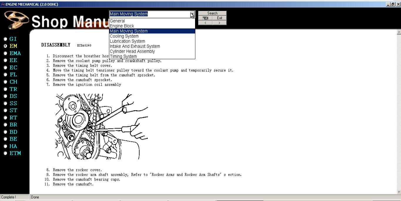 Hyundai Atos 1997 Engine Diagram Get Free Image About Wiring Diagram