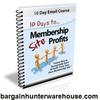 Thumbnail 10 Days To Membership Site Profits + FREE Gift