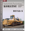 Thumbnail Komatsu D375a-5 Factory Service Repair Manual Download