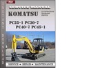 Thumbnail Komatsu PC25-1 PC30-7 PC40-7 PC45-1 Factory Service Repair Manual Download