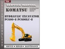 Thumbnail Komatsu Hydraulic Excavator PC600-8 PC600LC-8 Factory Service Repair Manual Download