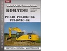 Thumbnail Komatsu PC 340  PC340LC-6k  PC340NLC-6k Factory Service Repair Manual Download