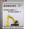 Thumbnail Komatsu PC300,300LC-7  PC350,350LC-7 Factory Service Repair Manual Download
