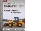 Thumbnail Komatsu WA120-1LC Wheel Loader Factory Service Repair Manual Download