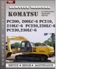 Thumbnail Komatsu PC200, 200LC-6 PC210,210LC-6  PC220,220LC-6  PC230,230LC-6 Factory Service Repair Manual Download