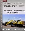 Thumbnail Komatsu PC1250-7 PC1250SP-7 PC1250LC-7 Factory Service Repair Manual Download