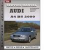 Thumbnail Audi A4 B5 2000 Factory Service Repair Manual Download