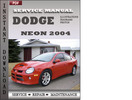 Thumbnail Dodge Neon 2004 Factory Service Repair Manual Download