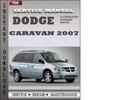 Thumbnail Dodge Caravan 2007 Factory Service Repair Manual Download