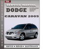 Thumbnail Dodge Caravan 2005 Factory Service Repair Manual Download
