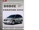Thumbnail Dodge Caravan 2002 Factory Service Repair Manual Download
