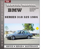 Thumbnail BMW 3 Series 318 325 1984 Factory Service Repair Manual Download