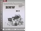 Thumbnail BMW Marine D7 Factory Service Repair Manuals Download