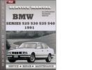 Thumbnail BMW 5 Series 525 530 535 540 1991 Factory Service Repair Manual Download