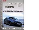 Thumbnail BMW 5 Series 525 528 530 540 Sedan Sport Wagon 2002 Factory Service Repair Manual Download
