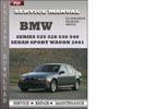 BMW 5 Series 525 528 530 540 Sedan Sport Wagon 2001 Factory Service Repair Manual Download